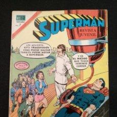 Tebeos: SUPERMAN NOVARO N°886. 1972. Lote 122911562