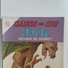 Tebeos: CLÁSICOS DEL CINE N° 113 - JACK, EL MATADOR DE GIGANTES - ORIGINAL EDITORIAL NOVARO. Lote 122985723