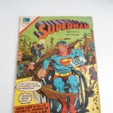 Tebeos: SUPERMAN Nº 855 - EL SUPERMENDIGO DE METROPOLIS - ED. NOVARO - 1972. Lote 123292331