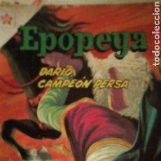 Tebeos: EPOPEYA 57. Lote 123734034
