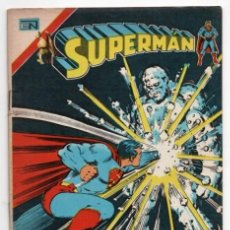 Tebeos: SUPERMAN # 1011 NOVARO AGUILA 1975 CURT SWAN MURPHY ANDERSON DC SUPERMAN 266 GIELLA IMPECABLE. Lote 124344239