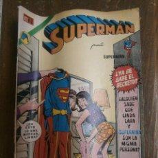 Tebeos: SUPERMAN # 888 SUPERNIÑA NOVARO MEXICO 1972. Lote 125817791