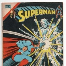 Tebeos: SUPERMAN # 1011 NOVARO AGUILA 1975 CURT SWAN MURPHY ANDERSON DC SUPERMAN 266 GIELLA IMPECABLE. Lote 126695039