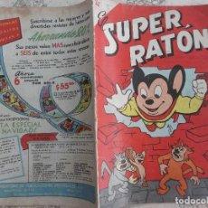 Tebeos: SUPER RATON Nº 88,1958, PROCEDENTE DE ENCUADERNACION,VER FOTO,NOVARO,. Lote 127202483