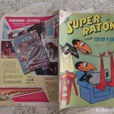 Tebeos: EL SUPER RATON TUCO Y TICONº 129,1963, PROCEDENTE DE ENCUADERNACION,VER FOTO,NOVARO,. Lote 127203695