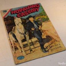 Tebeos: HOPALONG CASSIDY Nº184 , PROTAGONIZADA POR WILLIAM BOYD / NOVARO, 1970 / BUEN ESTADO.. Lote 127247315