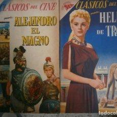 Tebeos: CLASICOS DEL CINE SEA NOVARO MEXICO LOTE DE 10 PRIMEROS NUMEROS 2-11 1957. Lote 127442043