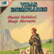 Tebeos: VIDAS EJEMPLARES NÚMERO 249 CHARBEL MAKHLOUF, MONJE MARONITA EDITORIAL NOVARO. Lote 127833819