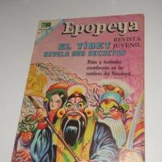 Tebeos: COMIC EPOPEYA Nº120 MAYO DE 1968 EL TIBET REVELA SUS SECRETOS DE EDITORIAL NOVARO. Lote 128250511
