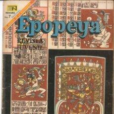 Tebeos: EPOPEYA NÚMERO 129 EL IMPERIO MAYA EDITORIAL NOVARO. Lote 128316951