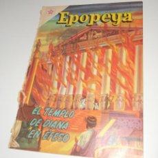 Tebeos: COMIC EPOPEYA Nº 37 JUNIO DE 1961 EL TEMPLO DE DIANA EN EFESO EDITORIAL NOVARO. Lote 128366519