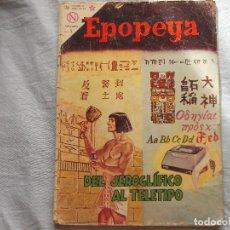 Tebeos: EPOPEYA Nº 67. NOVARO 1963. Lote 128370907