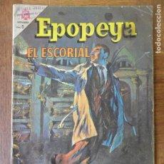 Tebeos: EL ESCORIAL, EPOPEYA Nº 92- NOVARO - . Lote 128435863