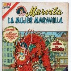 Tebeos: MARVILA # 3-285 NOVARO AVESTRUZ 1982 CONWAY LEVITZ JOE STATON ROBIN Y LA CAZADORA HUNTRESS IMPECABLE. Lote 128590407