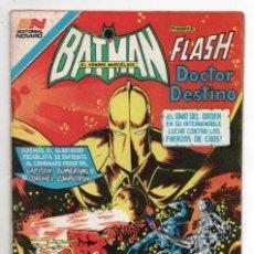 Tebeos: BATMAN # 1234 NOVARO AGUILA 1984 CARY BATES & INFANTINO FLASH VS CAP BUMERANG & COMPUTRON EXCELENTE. Lote 128942667