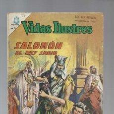 Tebeos: VIDAS ILUSTRES 127: SALOMÓN, EL REY SABIO, 1965, NOVARO, . Lote 129484663