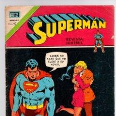 BDs: SUPERMAN Nº 987. EL SEGUNDO SUPERMAN. 18 DE NOVIEMBRE DE 1974. Lote 130319651
