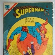 Tebeos: SUPERMAN LA LUCHA POR LA SUBSISTENCIA, SERIE AGUILA Nº 1124 - 1977 , EDITORIAL NOVARO. Lote 130597646