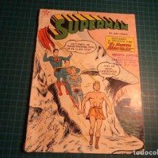 Tebeos: SUPERMAN. Nº 112. NOVARO. RECORTADO. (B-5). Lote 130643190