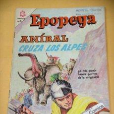 Tebeos: EPOPEYA Nº 95, ANIBAL CRUZA LOS ALPES, ED. NOVARO, AÑO 1966, ERCOM. Lote 131135048