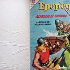 Tebeos: EPOPEYA AVENTURAS DE LA VIDA REAL GRANDES VIAJES JOYAS DE LA MITOLOGÍA ENCUADERNANDO DE 66 NÚMEROS. Lote 131146680