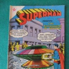 Tebeos: SUPERMAN Nº 182 LOS SUPERJUGETES DE KRYPTON NOVARO. Lote 131182936