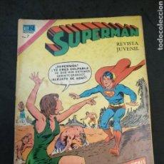 Tebeos: SUPERMAN, N°889, NOVATO, 1972. Lote 131904999