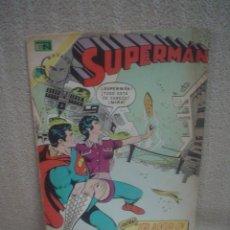 Tebeos: SUPERMAN Nº 895 - NOVARO. Lote 132372294