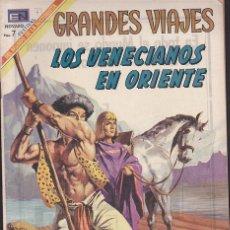 Tebeos: COMIC COLECCION GRANDES VIAJES Nº 74 . Lote 132467186
