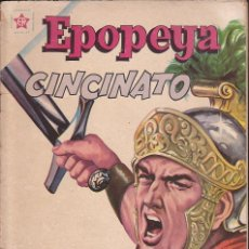 Tebeos: COMIC COLECCION EPOPEYA Nº 47. Lote 132467422