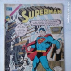 Tebeos: SUPERMAN NOVARO Nº 896. Lote 132608418