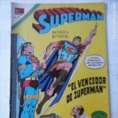 Tebeos: SUPERMAN NOVARO Nº 891 EXCELENTE. Lote 132608638