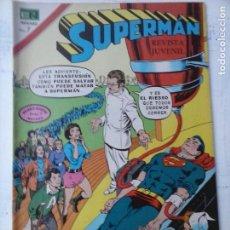 Tebeos: SUPERMAN NOVARO Nº 86 MUY NUEVO. Lote 132608738