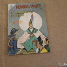 Tebeos: GRANDES VIAJES Nº 38, EDITORIAL NOVARO. Lote 133028970