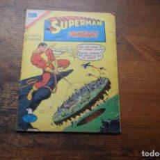 Tebeos: SUPERMAN, PRESENTA A SHAZAM, AÑO XXV Nº 2-1115, 1977, SERIE AGUILA. Lote 133368062