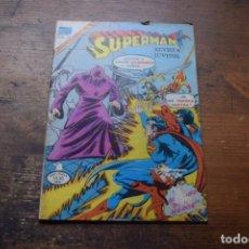 Tebeos: SUPERMAN, AÑO XXVII Nº 2-1199, 1979, SERIE AGUILA. Lote 133368390