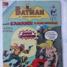Tebeos: NOVARO BATMAN Nº 2-932 - KAMANDI, EL ÚLTIMO SUPERVIVIENTE. Lote 134043018