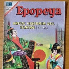 Tebeos: EPOPEYA, NÚMERO 111, 1967. BREVE HISTORIA DEL TEATRO (FINAL). NOVARO MEXICO. Lote 134096494