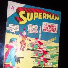 Tebeos: SUPERMAN PRES. EL MUNDO DE MXYZPTLK N.340 DE 1962. Lote 134874466