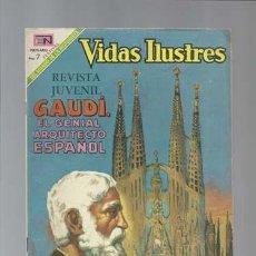 Tebeos: VIDAS ILUSTRES 209: GAUDI, EL GENIAL ARQUITECTO ESPAÑOL, 1969, NOVARO, MUY BUEN ESTADO. Lote 135286738