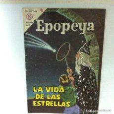 Tebeos: LA VIDA DE LAS ESTRELLAS -Nº.68 (1964)- MUY BUENA CONSERVACIÓN. Lote 135453474
