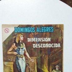 Tebeos: DIMENSIÓN DESCONOCIDA! - DOMINGOS ALEGRES N° 521 - ORIGINAL EDITORIAL NOVARO. Lote 135483842