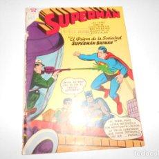 Tebeos: SUPERMAN Nº 165. Lote 135520022