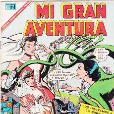 Tebeos: MI GRAN AVENTURA, EDITORIAL NOVARO Nº 86, AÑO 1967. LA NOVIA DE LA PATRULLA SALVADORA. SALE SUPERMAN. Lote 136144038