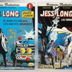 Tebeos: JESS LONG,POLICIA ESPECIAL-Nº1 Y Nº2 COMPLETA-EDITORIAL NOVARO.. Lote 136229494