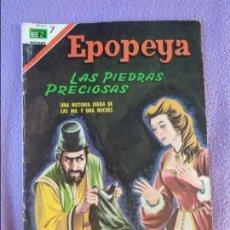 Tebeos: EPOPEYA - NUMERO Nº 115 - LAS PIEDRAS PRECIOSAS - NOVARO. Lote 136528826