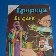 Tebeos: (M7) EPOPEYA NUM 73 EL CAFE , SEÑALES DE USO . Lote 136552858