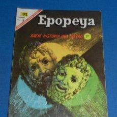 Tebeos: (M7) EPOPEYA NUM 109 BREVE HISTORIA DEL TEATRO , SEÑALES DE USO . Lote 136552994