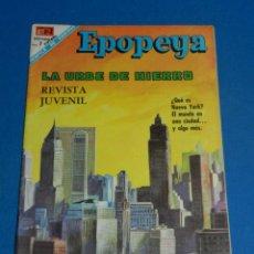 Tebeos: (M7) EPOPEYA NUM 119 LA URBE DE HIERRO , SEÑALES DE USO . Lote 136553238