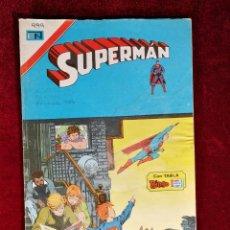 Tebeos: SUPERMAN NOVARO MEXICO 999 MUY DIFICIL 1975. Lote 136773550